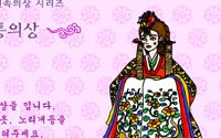 asian tradition dressup