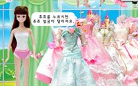 doll gown dressup 2